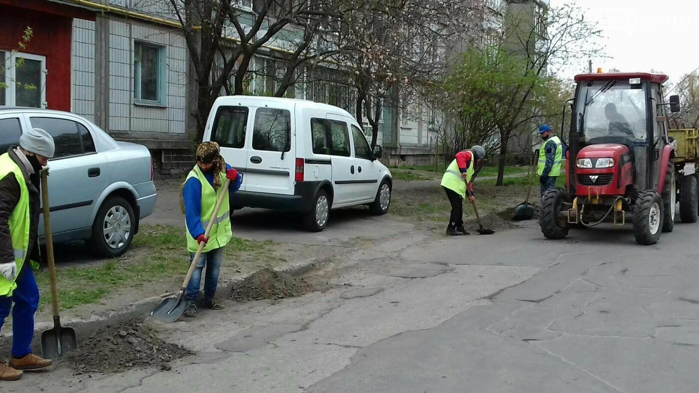 Тарифи на вивезення твердих побутових відходів у Лубнах збільшаться, фото-1