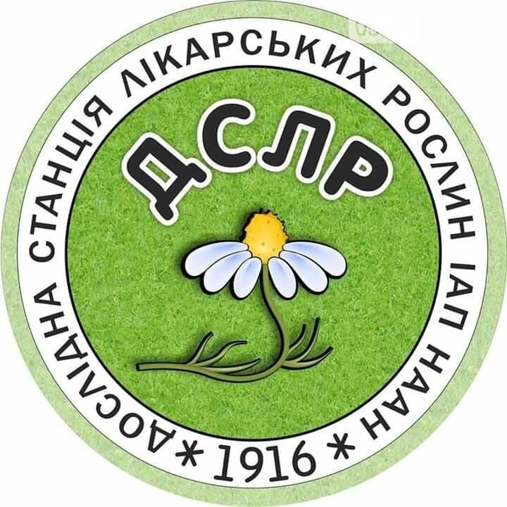 Наукова конференція на теренах Лубенщини, фото-1