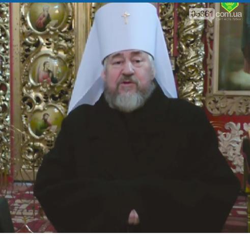 Освячення пасок у Мгарському монастирі, фото-1