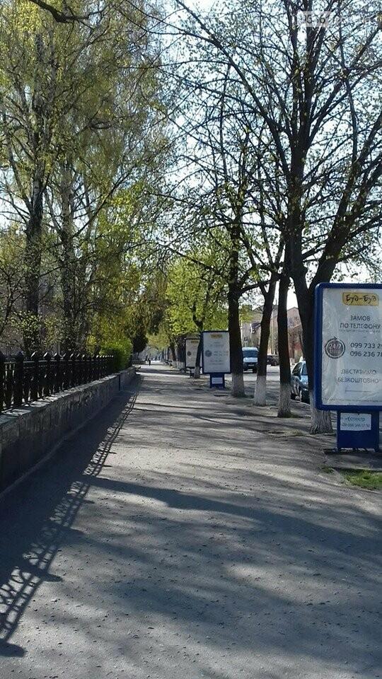Моє прекрасне місто Лубни, фото-2