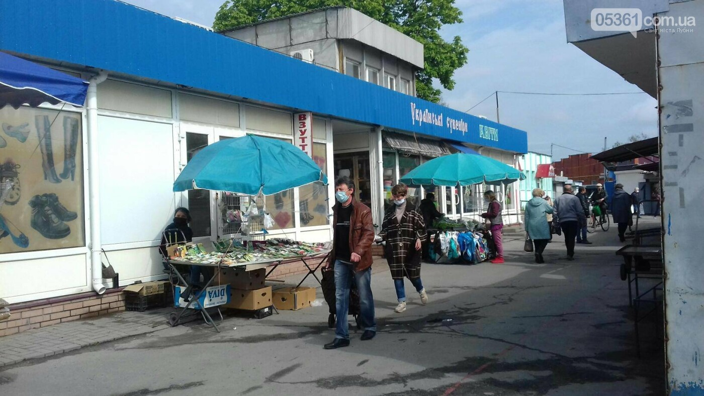 Сьогодні починає роботу ринок у Лубнах, фото-2