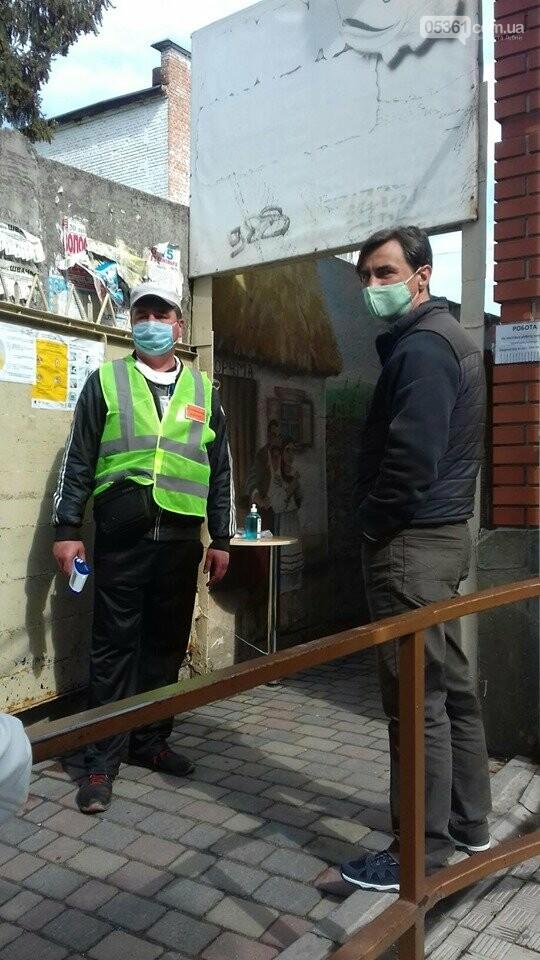 Сьогодні починає роботу ринок у Лубнах, фото-11