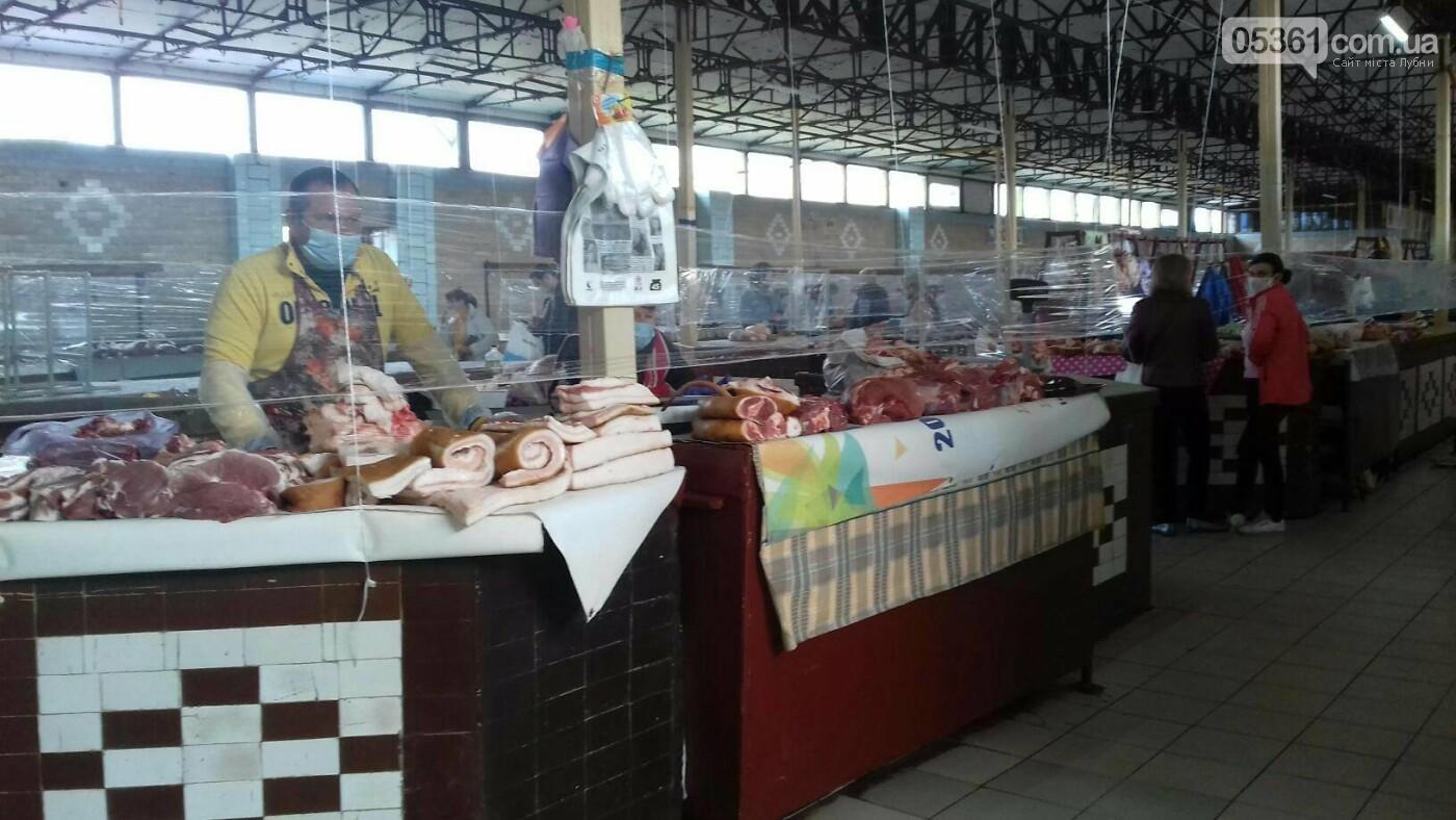 Сьогодні починає роботу ринок у Лубнах, фото-1