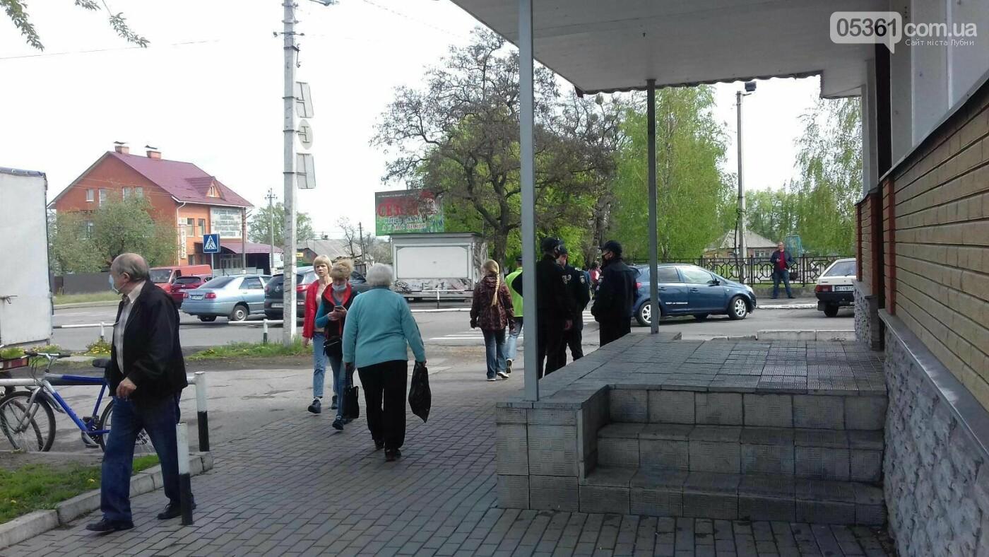 Сьогодні починає роботу ринок у Лубнах, фото-4