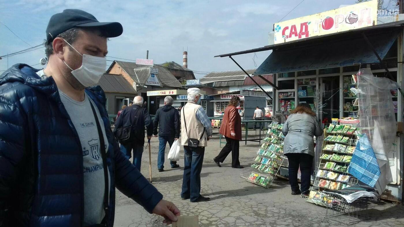 Сьогодні починає роботу ринок у Лубнах, фото-3