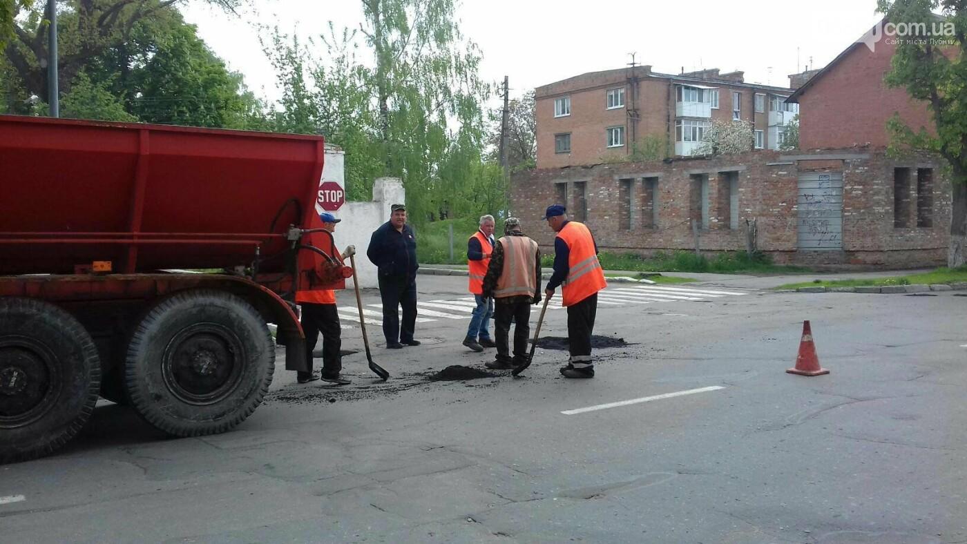 Ямковий ремонт у Лубнах, фото-1