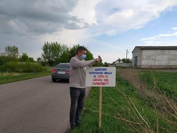 """У зв""""язку з зареєстрованим випадком захворювання на коронавірус в одному із сіл Лубенського району встановили попереджувальні таблички, фото-1"""