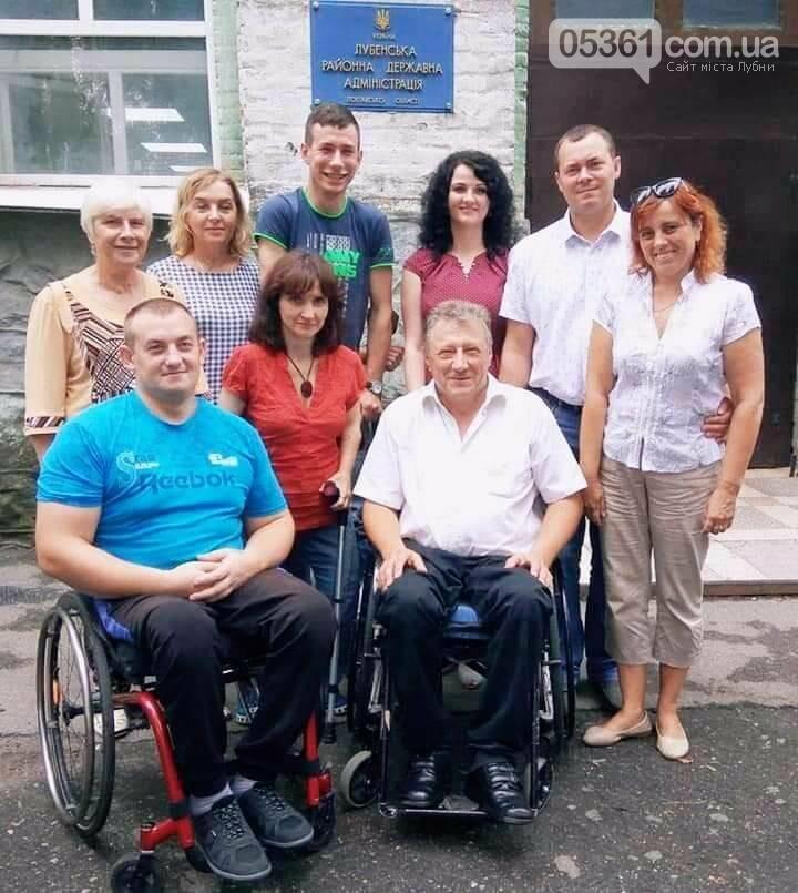 ГО ''Лубни Безмежність'' - права людей з інвалідністю , фото-1