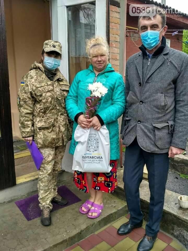 Шана матерям лубенських героїв, фото-5