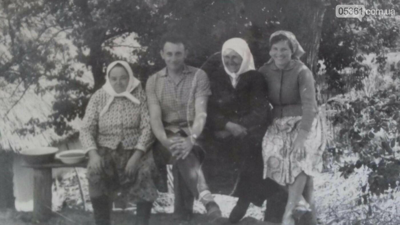 З чого починається сім'я, фото-1