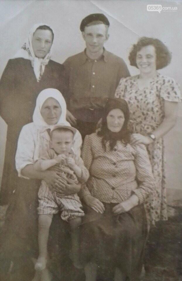 З чого починається сім'я, фото-2