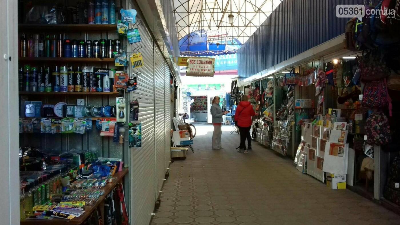 У Лубнах запрацював речовий ринок, фото-4