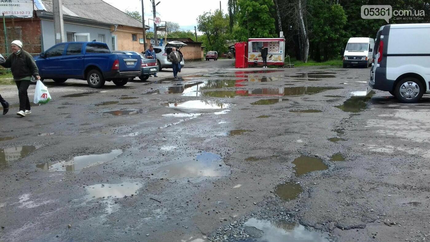 У Лубнах на даний час відсутня стихійна торгівля, фото-3