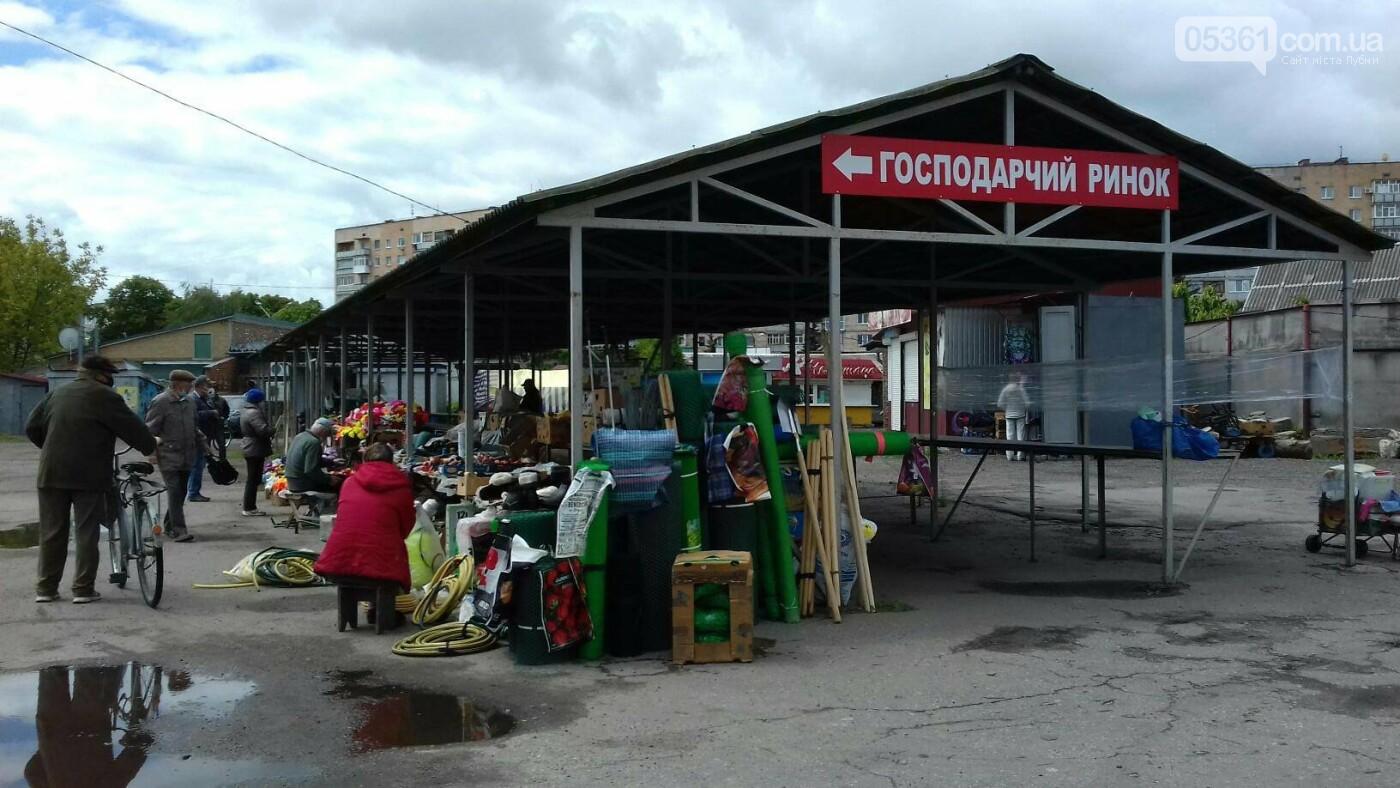 У Лубнах на даний час відсутня стихійна торгівля, фото-4