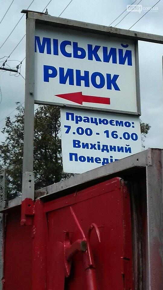 У Лубнах на даний час відсутня стихійна торгівля, фото-2