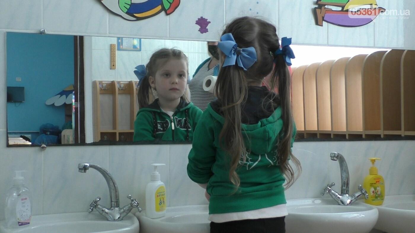 Як будуть працювати дитсадки в Лубнах після дозволеного відкриття?, фото-10