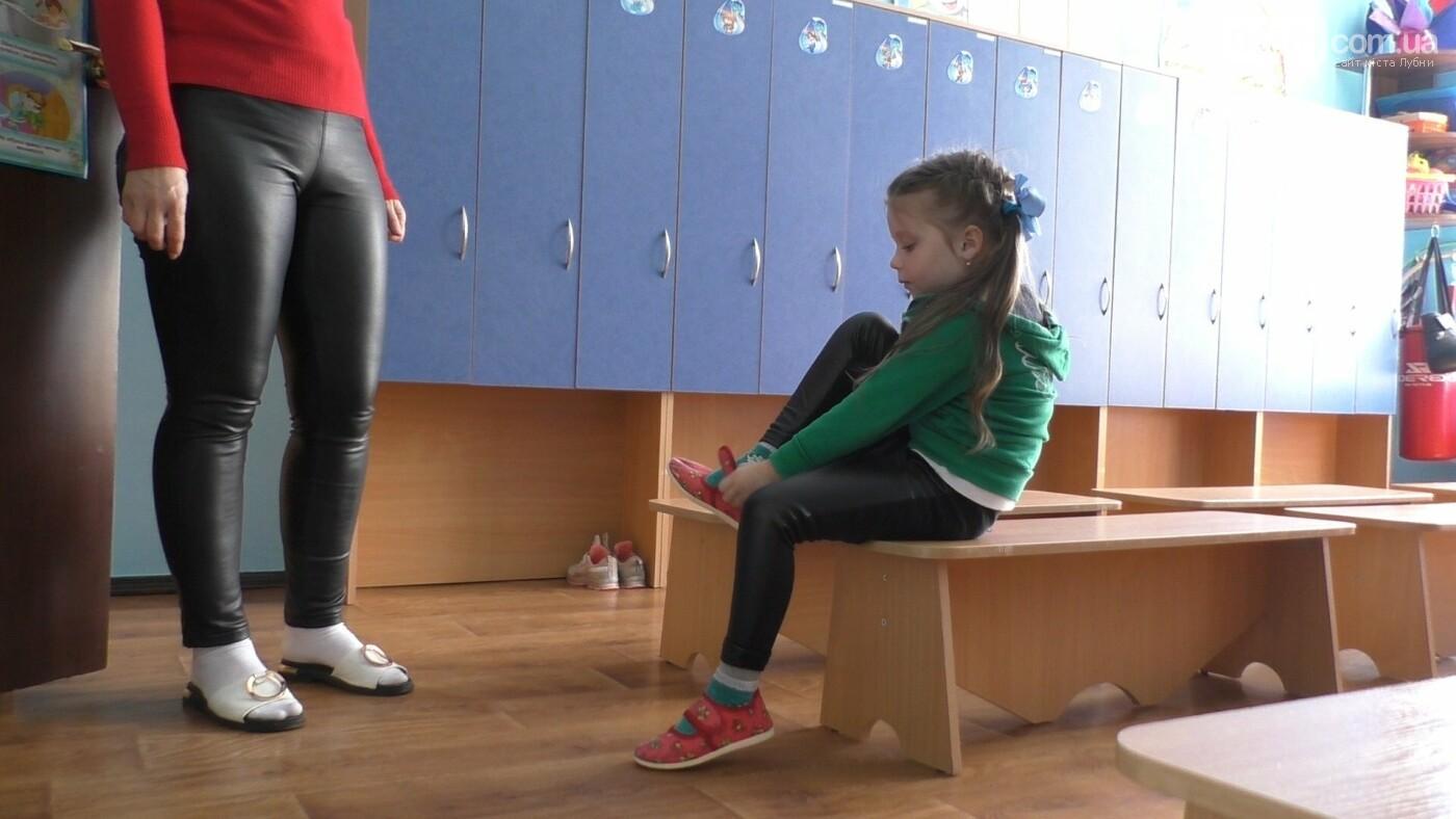 Як будуть працювати дитсадки в Лубнах після дозволеного відкриття?, фото-16