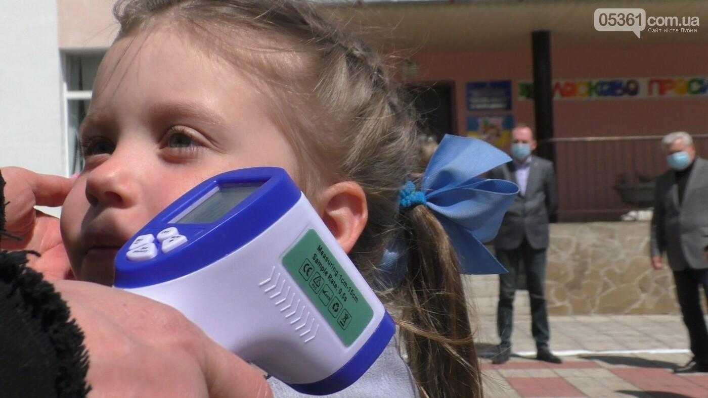 Як будуть працювати дитсадки в Лубнах після дозволеного відкриття?, фото-4