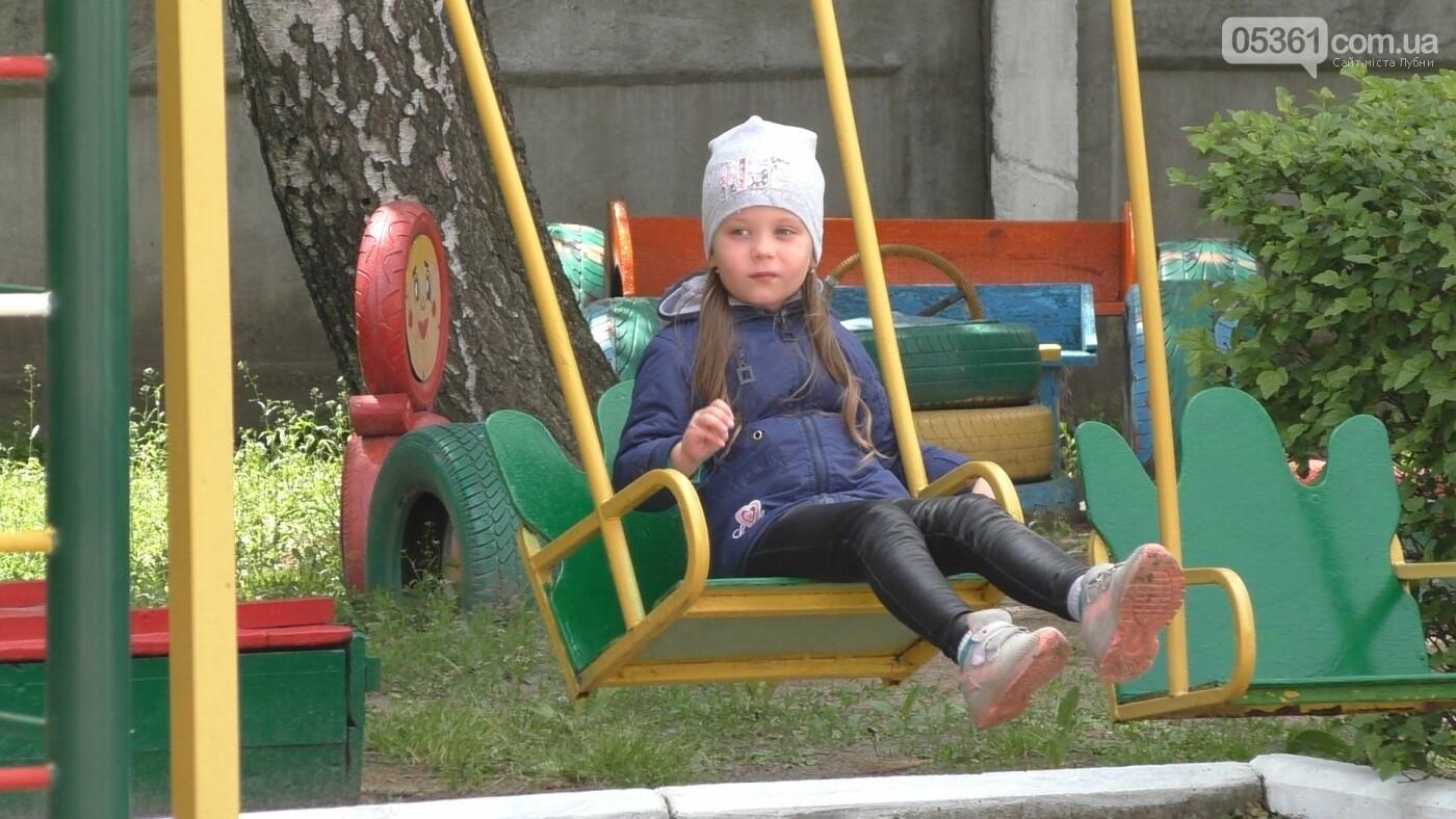Як будуть працювати дитсадки в Лубнах після дозволеного відкриття?, фото-14