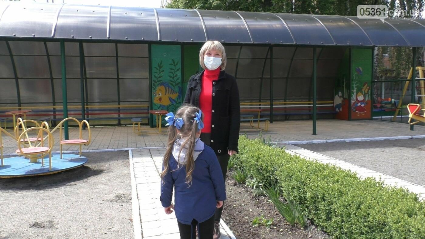 Як будуть працювати дитсадки в Лубнах після дозволеного відкриття?, фото-12