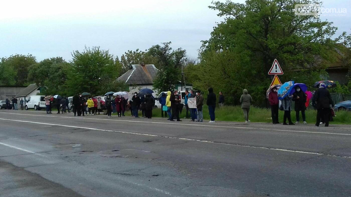 Мітинг жителів Лубенського району проти приєднання до Лубен, фото-4