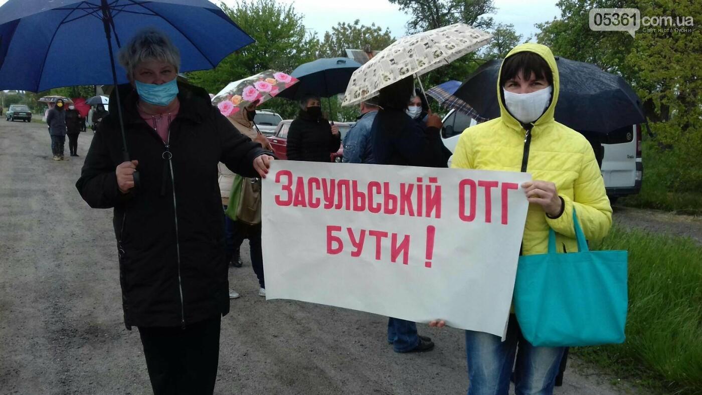 Мітинг жителів Лубенського району проти приєднання до Лубен, фото-1