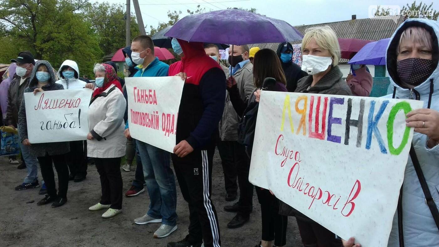 Мітинг жителів Лубенського району проти приєднання до Лубен, фото-5