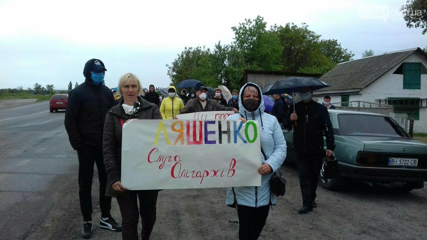 Мітинг жителів Лубенського району проти приєднання до Лубен, фото-7