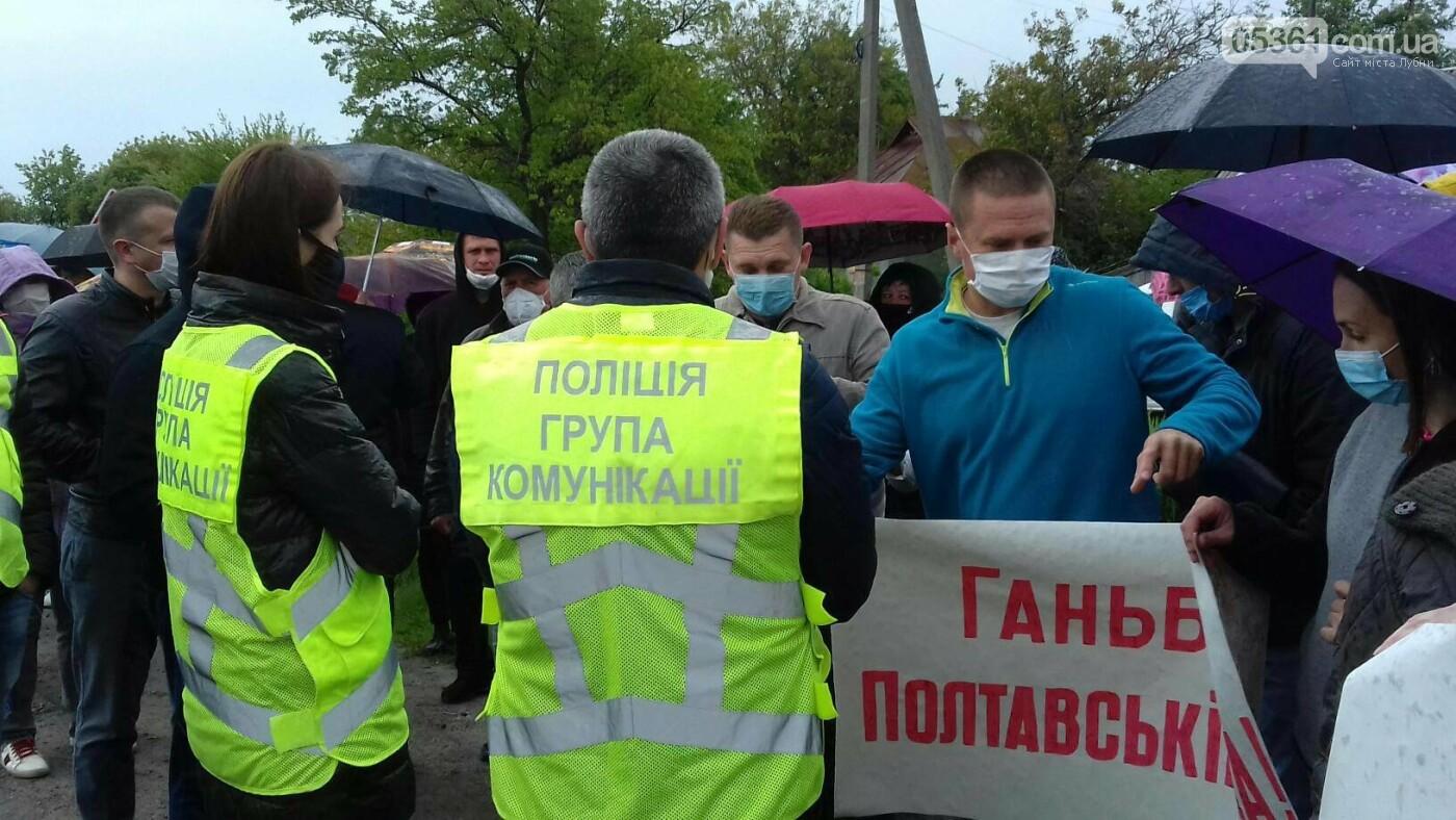 Мітинг жителів Лубенського району проти приєднання до Лубен, фото-6