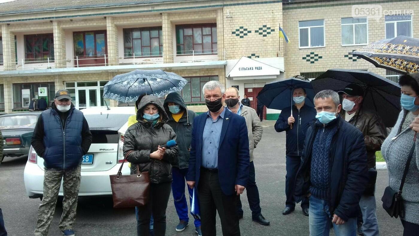 Мітинг жителів Лубенського району проти приєднання до Лубен, фото-2