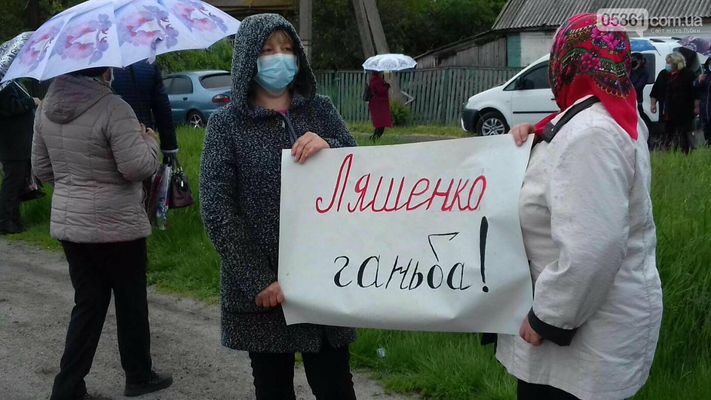 Мітинг жителів Лубенського району проти приєднання до Лубен, фото-3