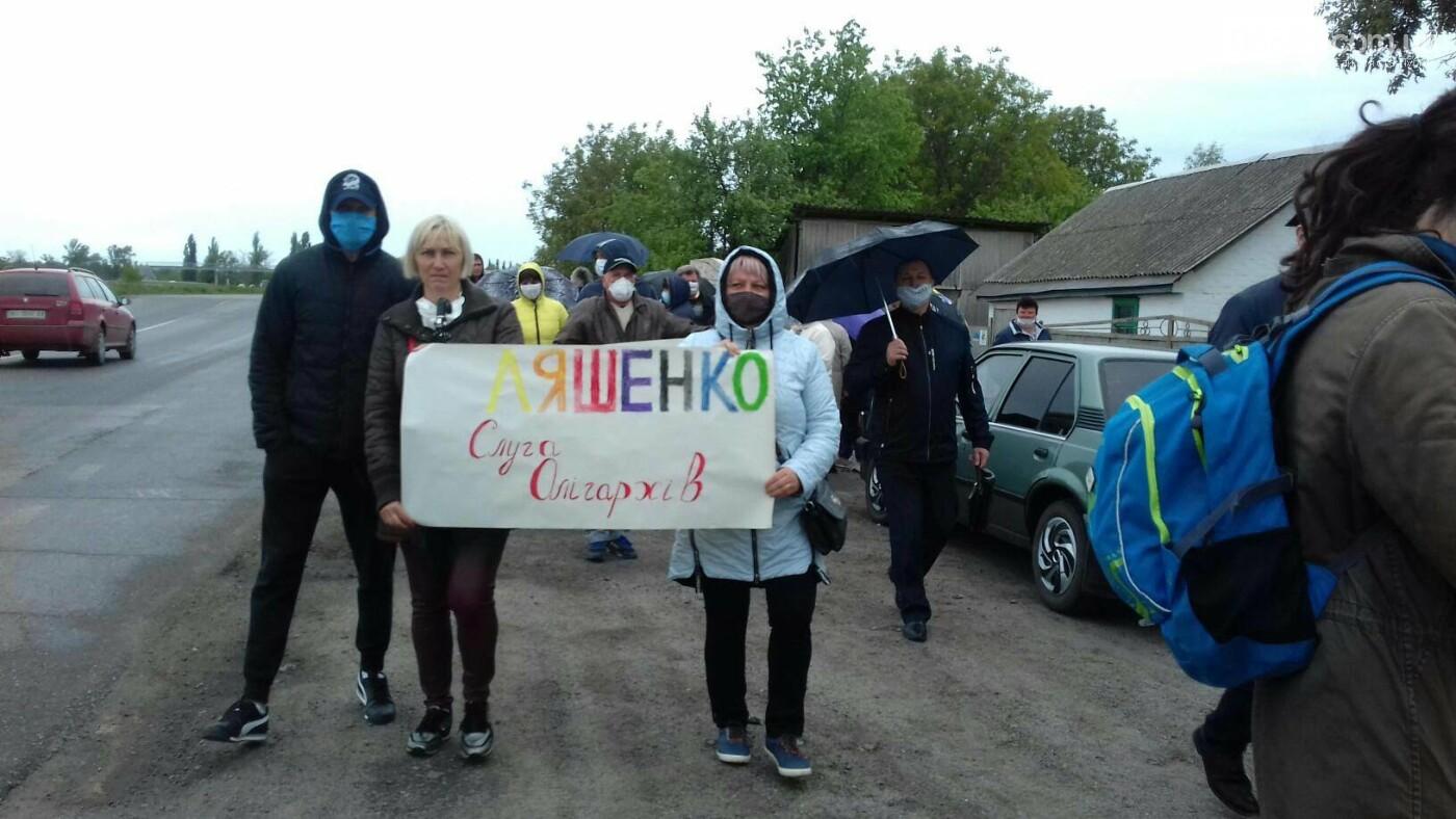 Жителі Засульської ОТГ активно відстоюють свої права, фото-6