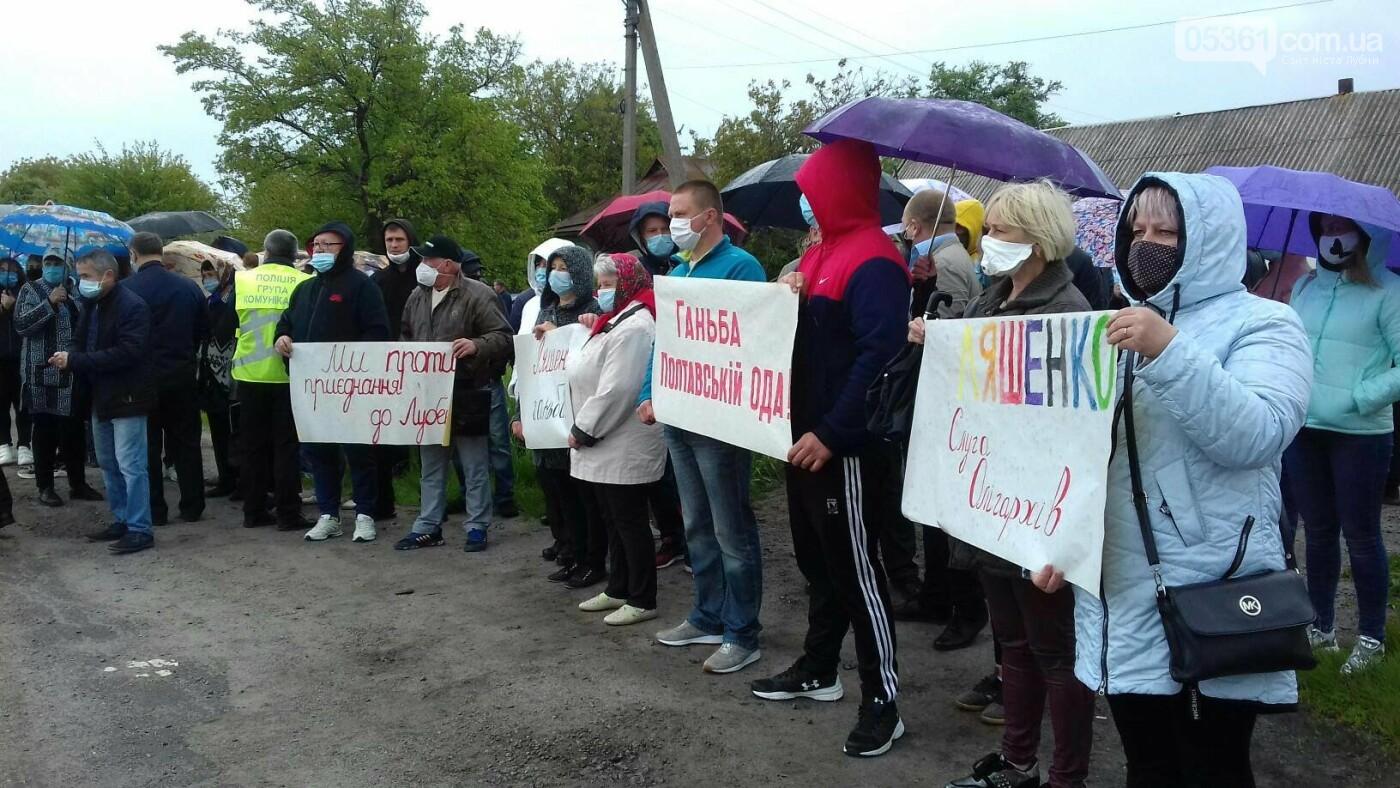Жителі Засульської ОТГ активно відстоюють свої права, фото-2