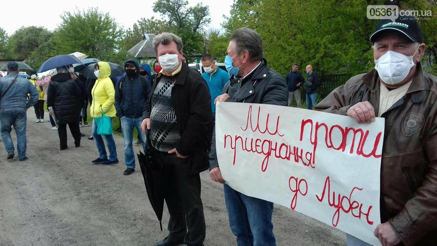 Жителі Засульської ОТГ активно відстоюють свої права, фото-1