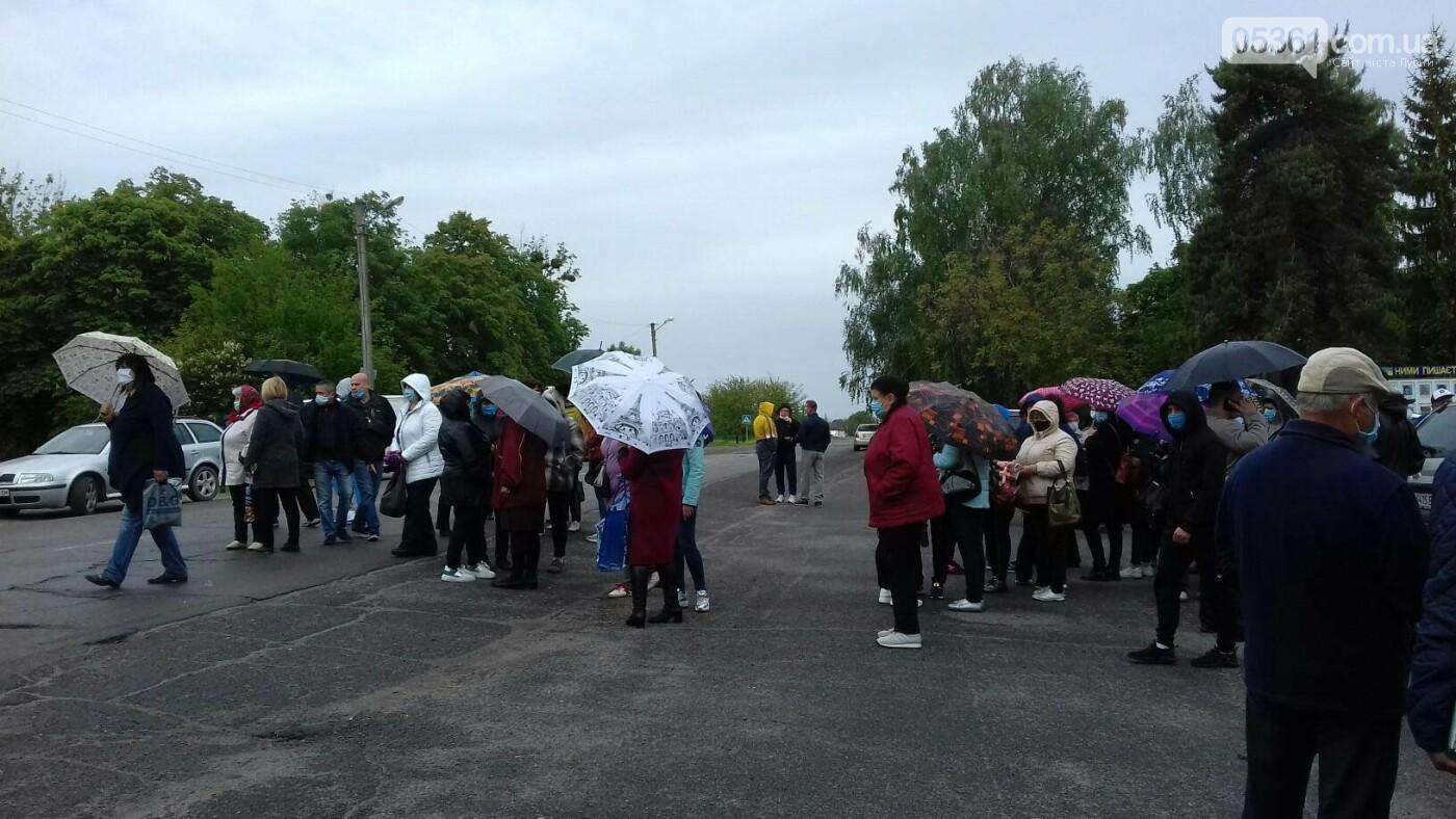 Жителі Засульської ОТГ активно відстоюють свої права, фото-16