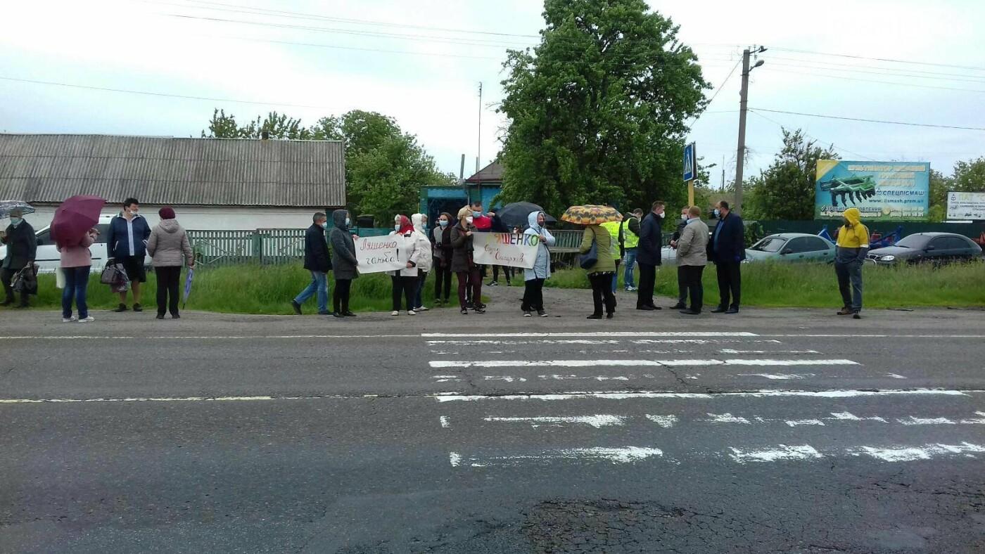 Жителі Засульської ОТГ активно відстоюють свої права, фото-13