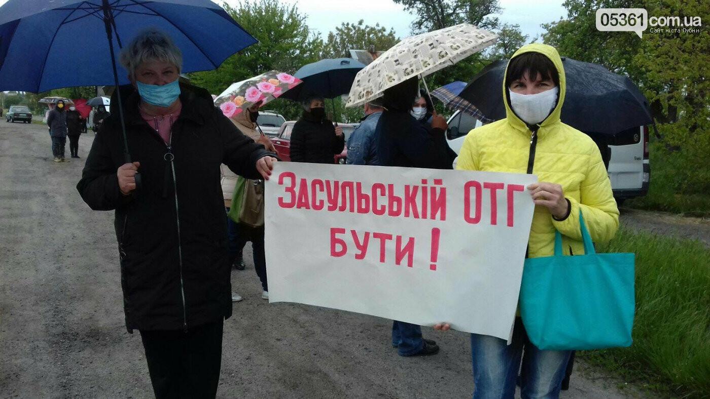 Кабмін оприлюднив розпорядження про затвердження перспективного плану Полтавської області, але змін до нього не внесли, фото-1
