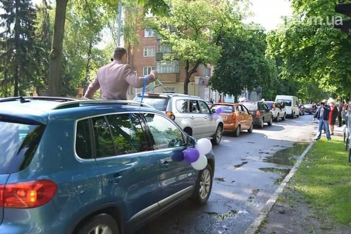 Навчальний рік у Лубнах закінчено, фото-1