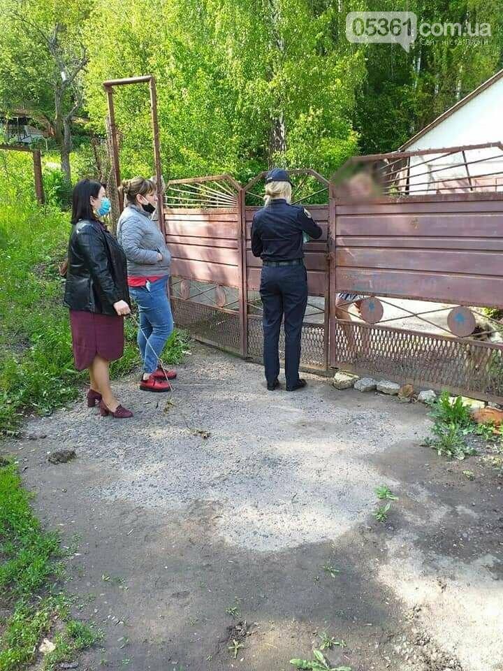 Рейд служби ювенальної превенції у Лубнах, фото-1