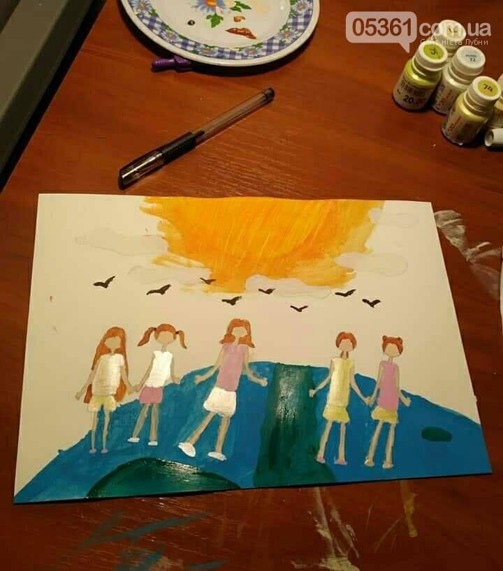 Лубенські діти вітають з першим днем літа , фото-5