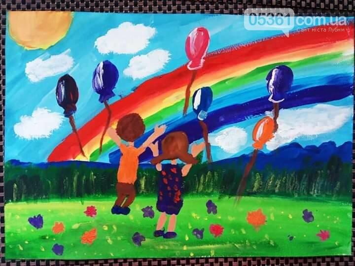 Лубенські діти вітають з першим днем літа , фото-1