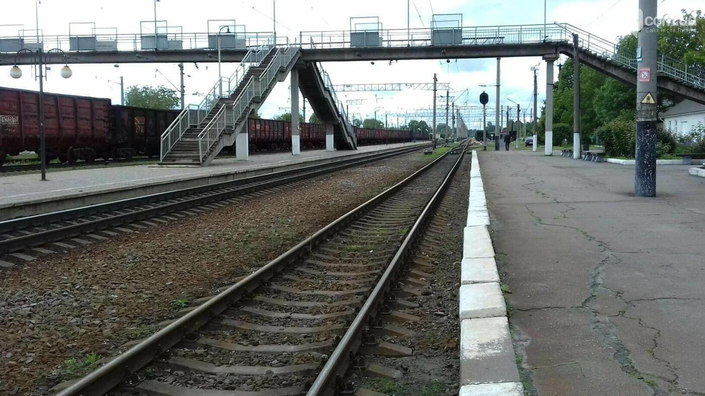 Які потяги курсуватимуть від залізничної станції Лубни з 2 червня, фото-4