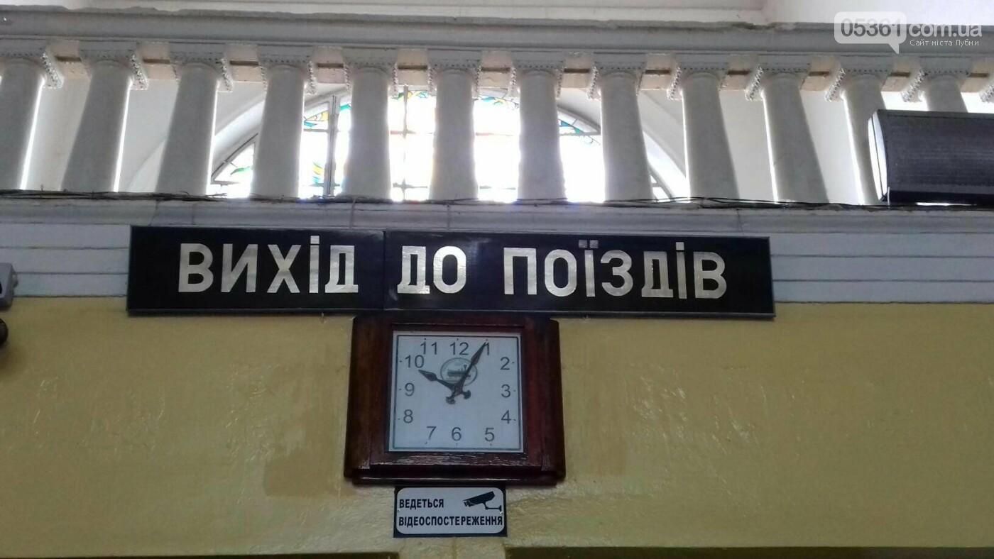 Які потяги курсуватимуть від залізничної станції Лубни з 2 червня, фото-2