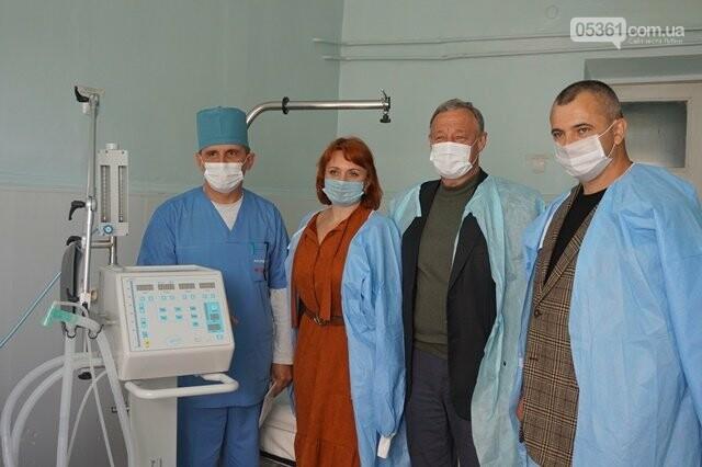 Лубеська лікарня отримала апарат штучної вентиляції легень, фото-1