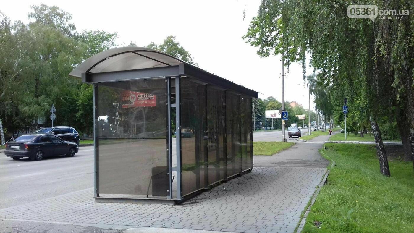 Дизайн зупинок громадського транспорту по-лубенськи, фото-4