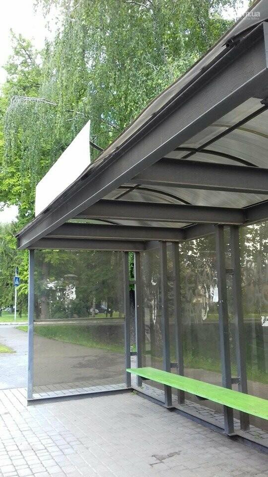 Дизайн зупинок громадського транспорту по-лубенськи, фото-5