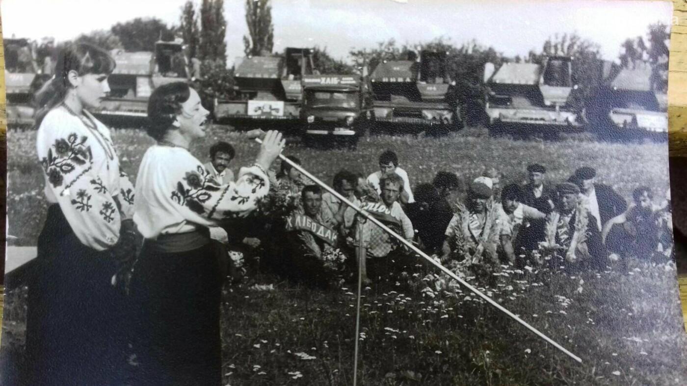 Культурно-освітня робота в Лубнах, фото-6