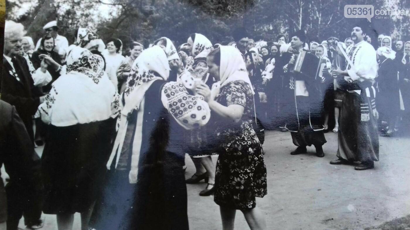 Культурно-освітня робота в Лубнах, фото-11