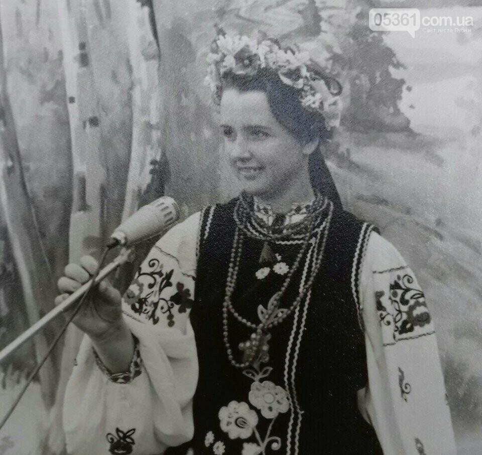 Культурно-освітня робота в Лубнах, фото-15