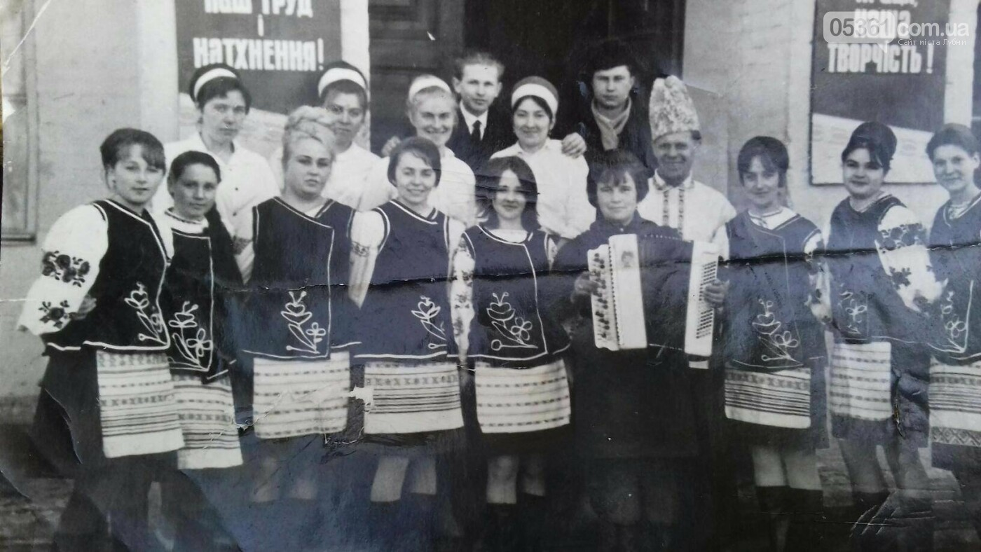 Культурно-освітня робота в Лубнах, фото-3